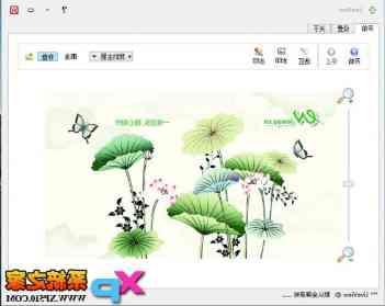 LiveView录屏 v3.5.2 中文安装版截图1