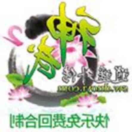 神武2电脑版客户端 v0.8.8 官网最新版