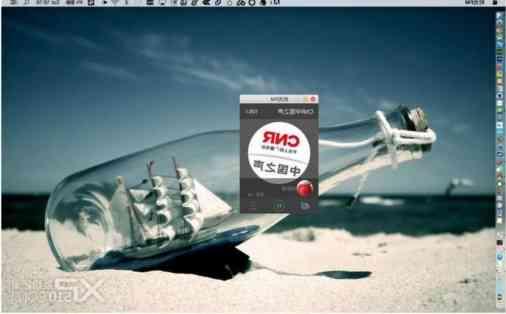 时光FM Mac版 v1.0 官网最新版截图3