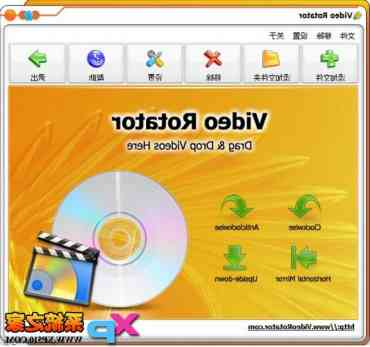 Video Rotator(视频翻转软件) v3.0 汉化绿色版截图1