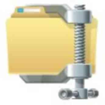 UltimateZIP压缩解压软件英文版