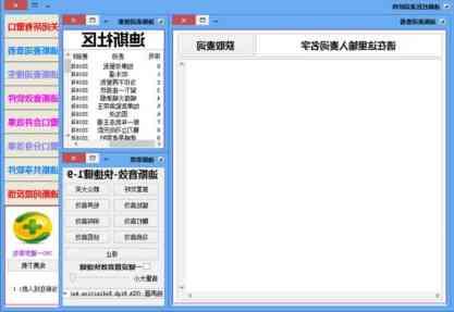 迪斯麦词软件 v2.1 官网免费版截图1