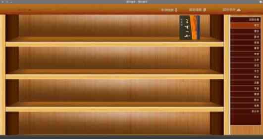 书香中国 v1.0 官网免费版截图1