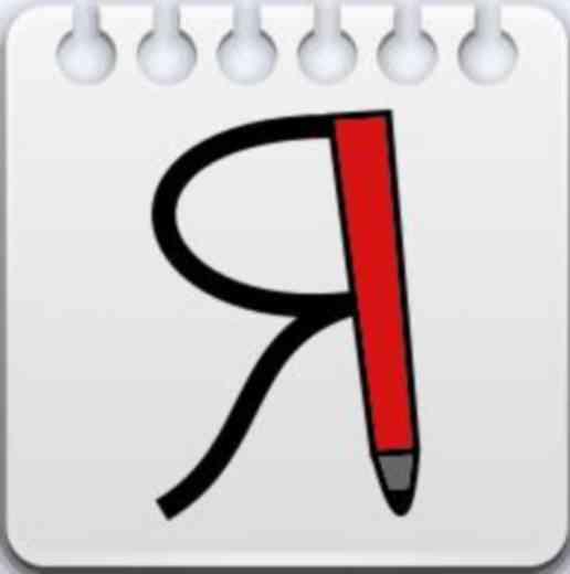 ReText文本编辑器 v6.0.1 官方最新版下载