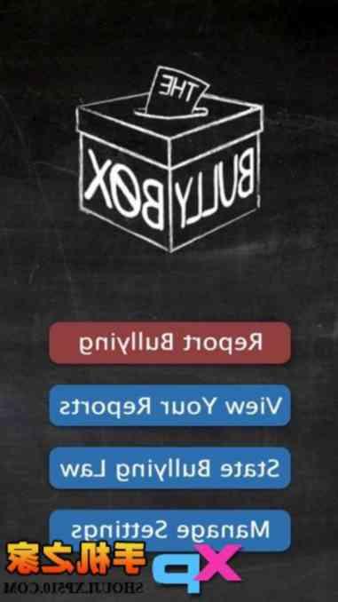 BullyBox截图4