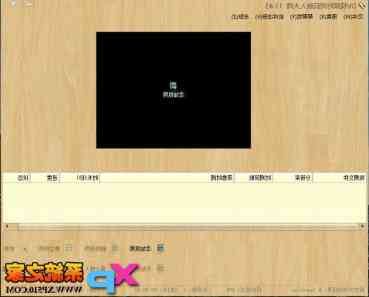 DV视频时间码嵌入大师 v11.45.0.0 绿色中文版截图1