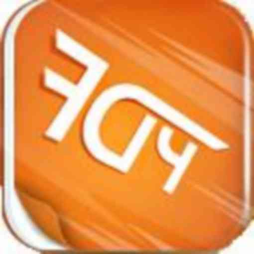 极速PDF阅读器官方下载 V2.2.9.5001 官网最新版