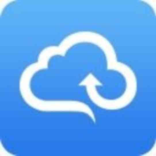 淘云盘 for mac v1.3 官网最新版