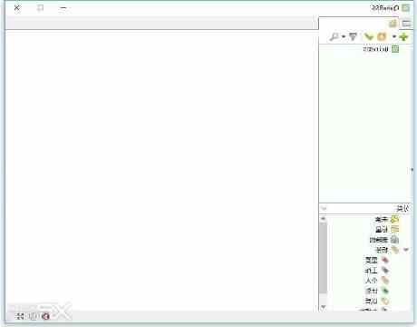 QuiteRSS中文版(rss阅读器) v0.18.8 绿色中文版截图1