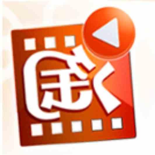 艾奇淘宝视频制作软件 v4.2.2中文特别版