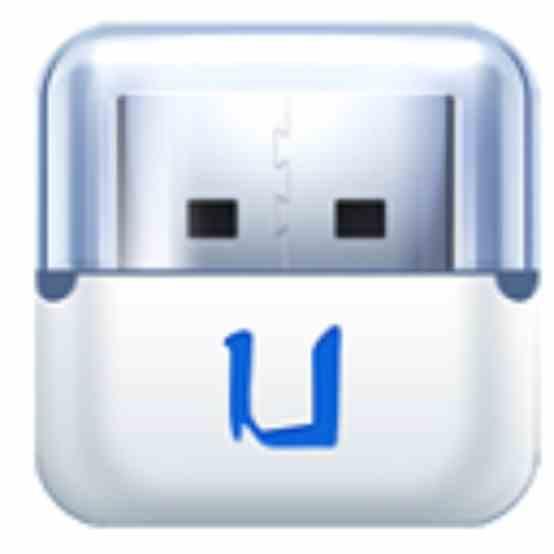 U大师专业版 v4.5.25.1 官方最新版