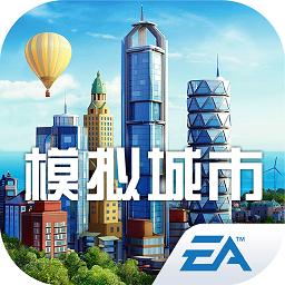 模拟城市中文破解版