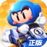 跑跑卡丁车免费版 v1.1.3