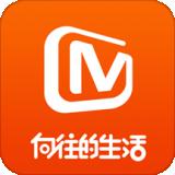 芒果TV手机版 v6.4.9