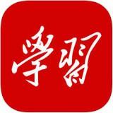 学习强国最新版 v2.6.2