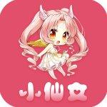 小仙女直播安卓最新版 v1.21