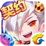 天天酷跑无敌版 v1.0.55