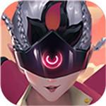 异境英雄录内测版预约 v1.0