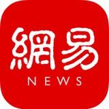 网易新闻客户端 v6.0.1