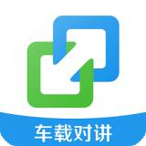 亿连驾驶助手app安卓版 v4.8.1