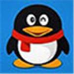 腾讯QQ2016官方正式版