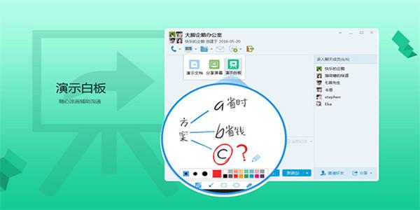 腾讯QQ2016官方