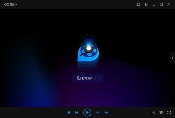QQ影音官方版 v4.4.2截图3