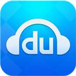百度音乐(原千千静听) v10.0.5.0 绿色免费版