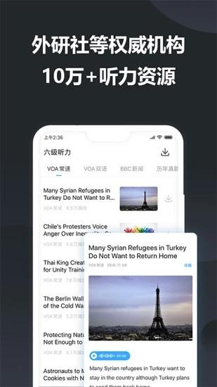 金山词霸官方下载