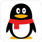 腾讯QQ2020安卓最新版