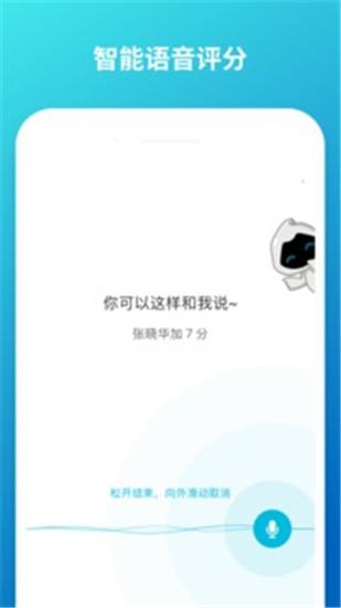云班课app下载