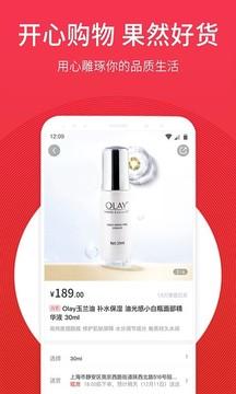 开心果app下载