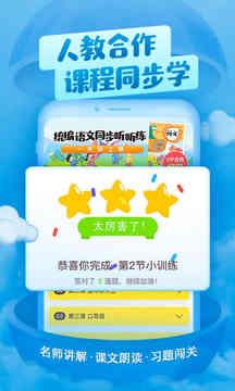 喜马拉雅儿童app下载