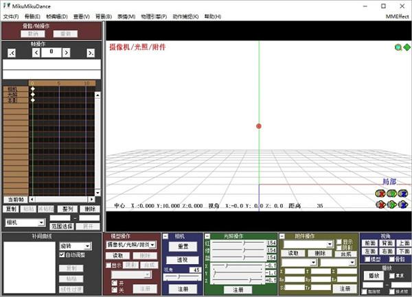 mikumikudance绿色中文版