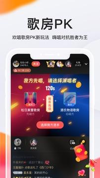 全民K歌2020app官方下载