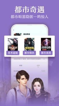 TXT全本免费小说app下载