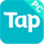 TapTap模拟器电脑版