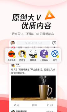腾讯新闻赚钱app下载
