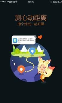 王者营地最新app