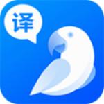 文档翻译器免费版