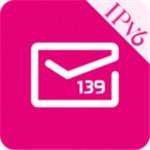 139邮箱手机版