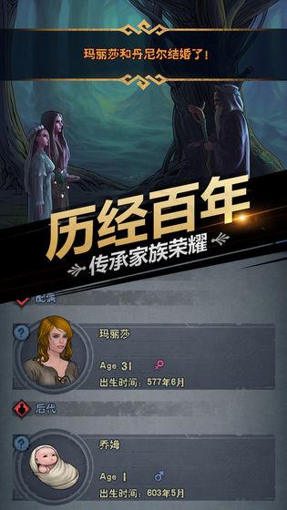 诸神皇冠游戏下载