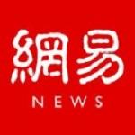 网易新闻客户端手机版