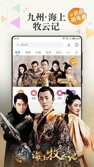 小米视频app