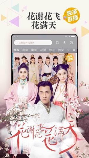 小米视频手机版下载