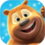 我的熊大熊二无限内购破解版