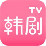 韩剧TV安卓版