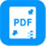 傲软PDF压缩最新版