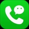 微信电话本安卓版
