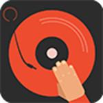 DJ多多电脑版 v1.9.8.09官方最新版